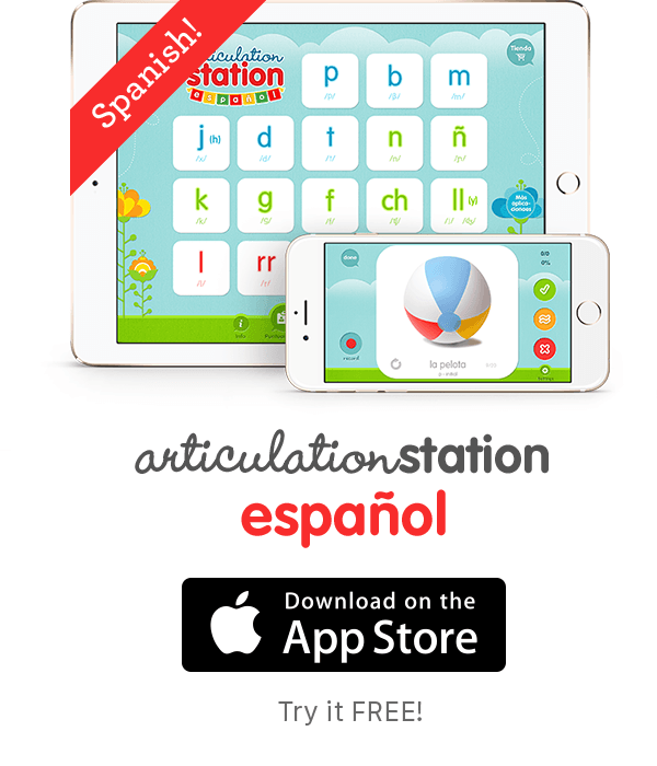 Articulation practice for Spanish speakers - Try it free today!